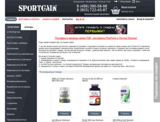 sportgain.ru screenshot