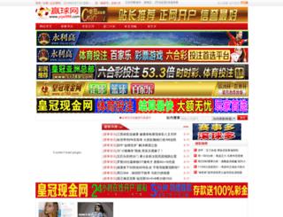 sporticts.com screenshot