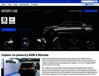 sportkb.com screenshot