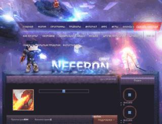 sportkeyf.com screenshot