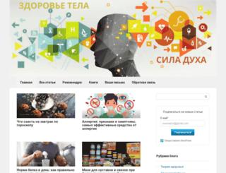 sportlif.ru screenshot