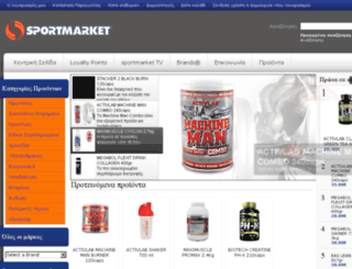 sportmarket.gr screenshot