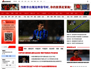 sports.sina.com.cn screenshot