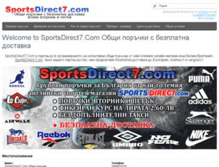 sportsdirect7.com screenshot