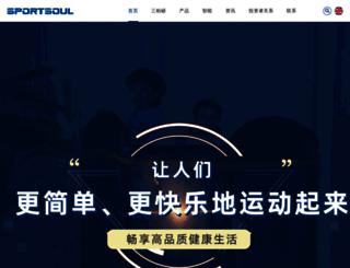 sportsoul.com screenshot