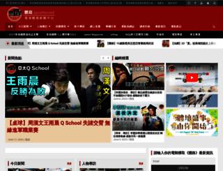 sportsroad.hk screenshot