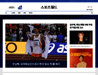 sportsworldi.com screenshot
