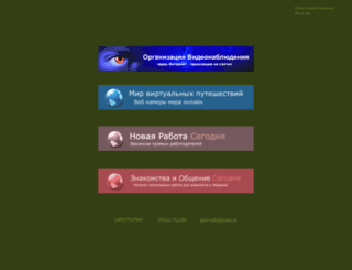 sprb.ru screenshot