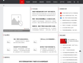 sprifi.com screenshot