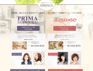 springs-beauty.com screenshot