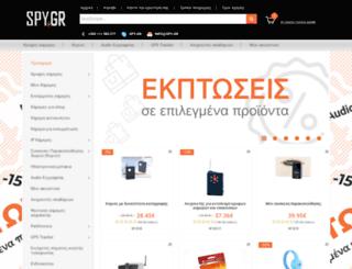 spy.gr screenshot