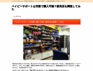 spyderx.com screenshot