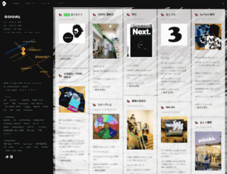 squal.jp screenshot