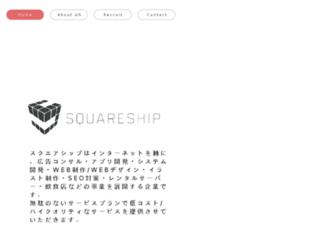 squareship.co.jp screenshot