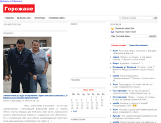 sr-week.ru screenshot