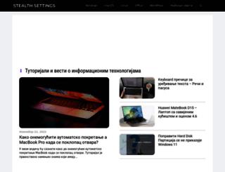 sr.stealthsettings.com screenshot