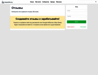 sravnim.ru screenshot