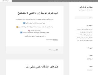 srchha.ir screenshot