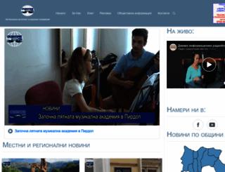 srednogorie.bg screenshot