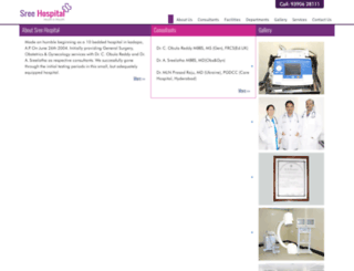 sreehospital.com screenshot