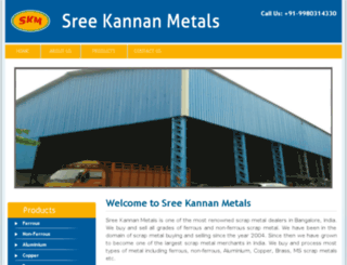 sreekannanmetals.in screenshot