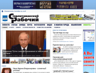 Новости россельхознадзора белгородской области