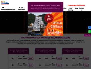 sribalajitravel.com screenshot
