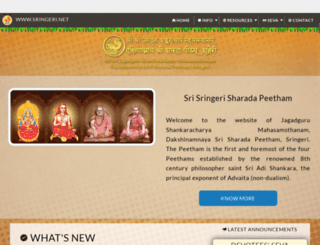 sringeri.net screenshot