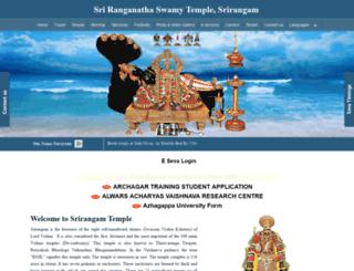 srirangam.org screenshot