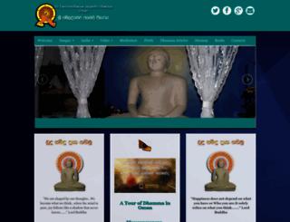 srisambuddhatwajayanthiviharaya.com screenshot