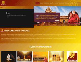 srisankaratv.com screenshot