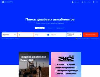 srp.ru screenshot