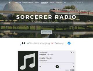 srsounds.com screenshot