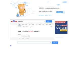 srw.cn screenshot