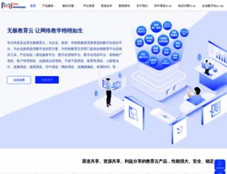 ss.ebanhui.com screenshot