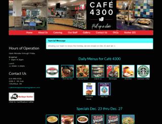 ssccafe.com screenshot