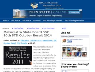 sschscresult2014.com screenshot
