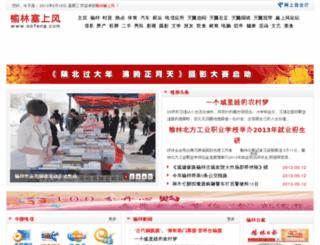 ssfeng.com screenshot