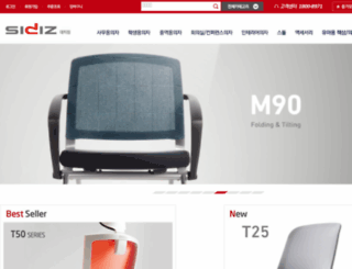 ssidiz.com screenshot