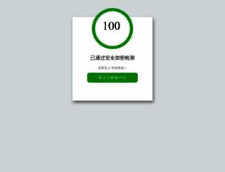 ssiran.com screenshot