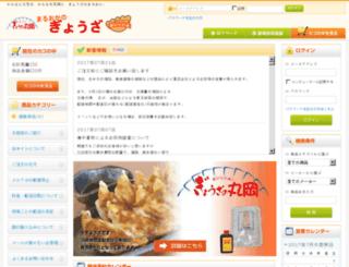 ssl.gyo-za.co.jp screenshot