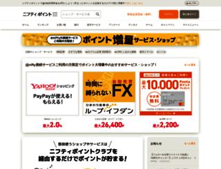 ssl.lifemedia.jp screenshot