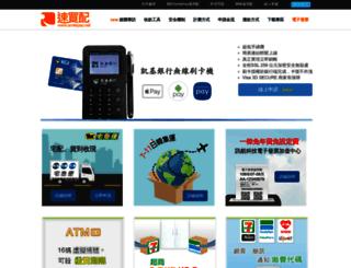 ssl.smse.com.tw screenshot