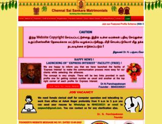 ssmatri.com screenshot