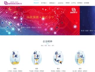 ssmec.com screenshot
