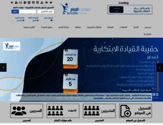 sst5.com screenshot