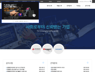 sstech.co.kr screenshot
