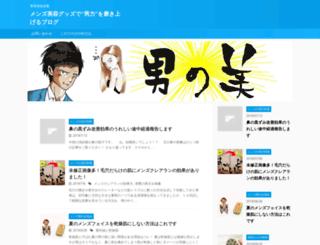 sswatcher.jp screenshot