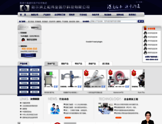 sswyyl.cn screenshot
