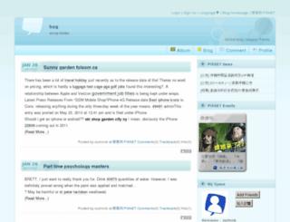sszhnnb.pixnet.net screenshot